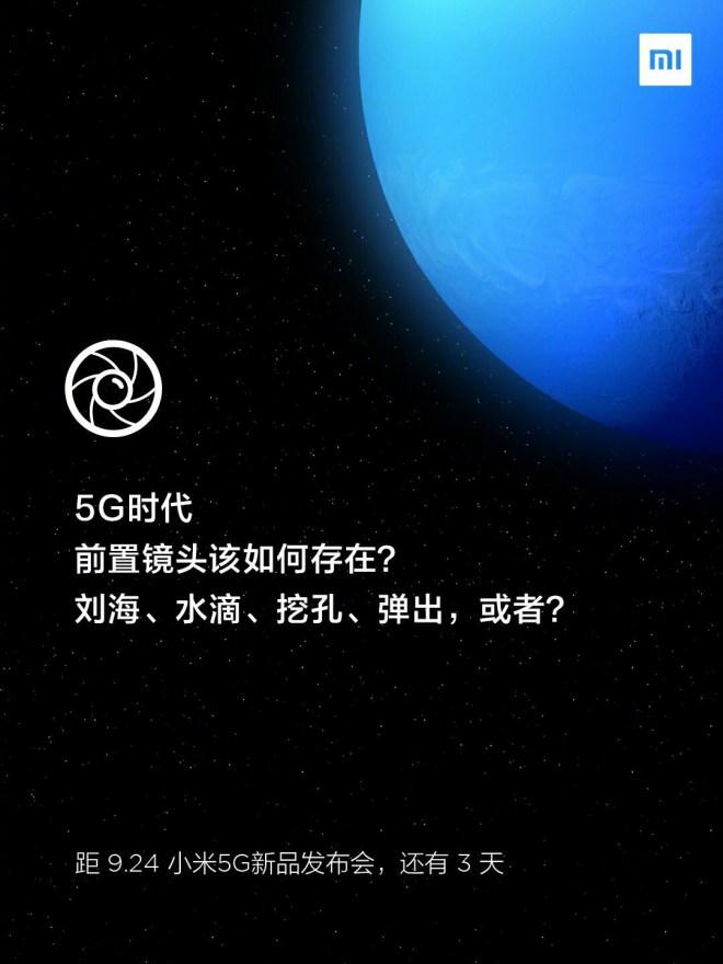 Xiaomi mi mix alpha Screen camera