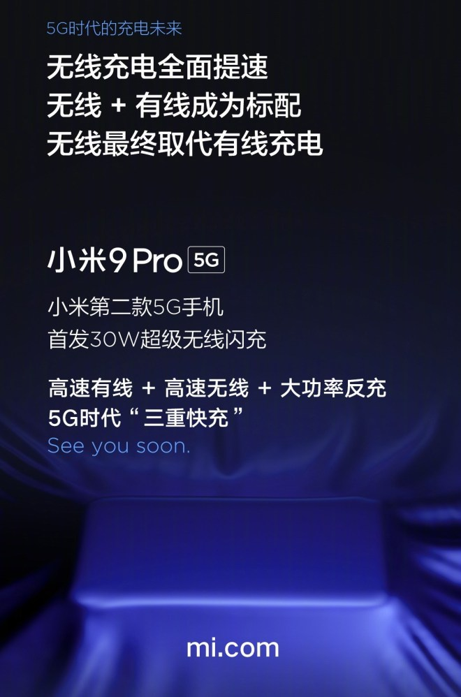 Xiaomi 9 Pro 5G