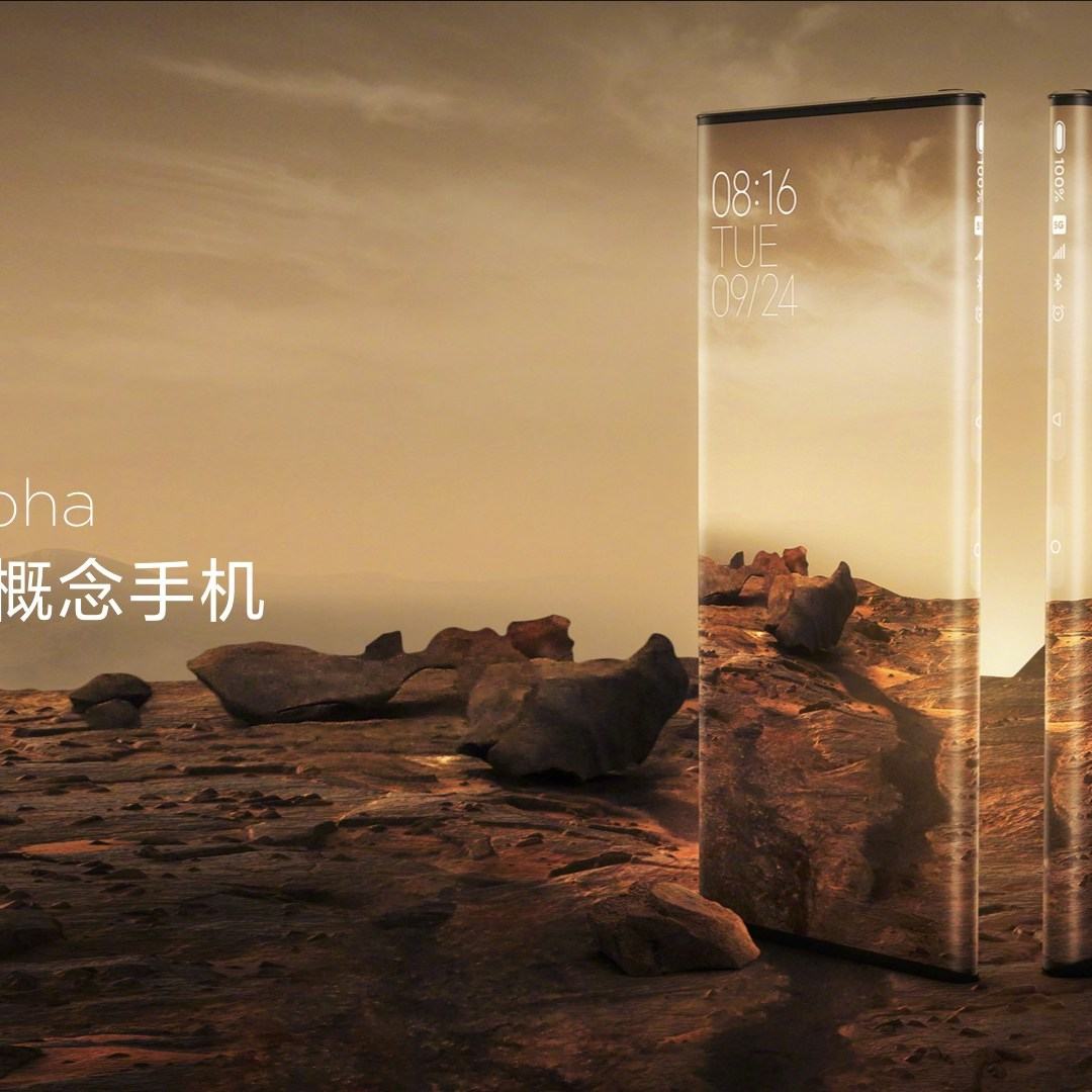 Xiaomi MIX Alpha: The most expensive Xiaomi phone in history 1