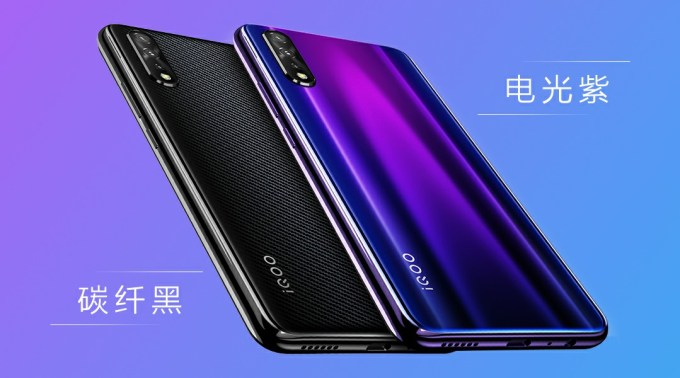 iQOO Neo 855 Version Price & specs Official Now - You can call it Pro 1
