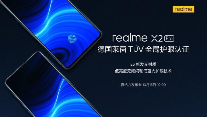 Realme X2 Pro TUV RHEINLAND certificate