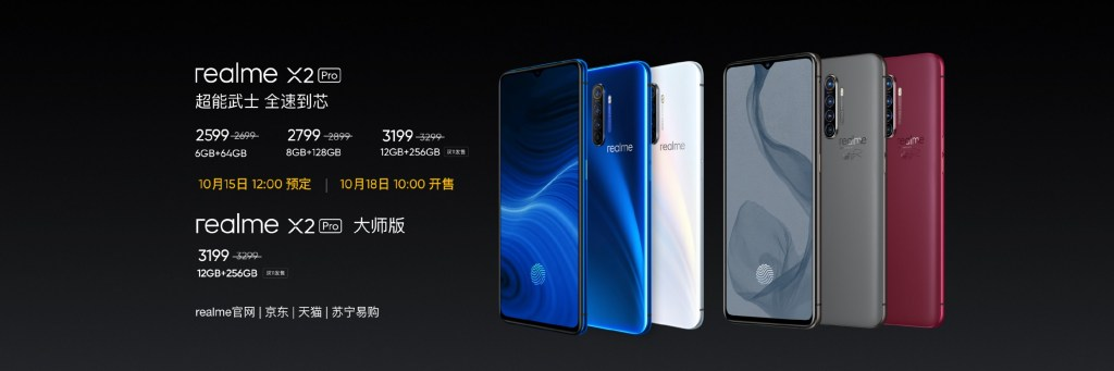 Realme X2 Pro Price and versions
