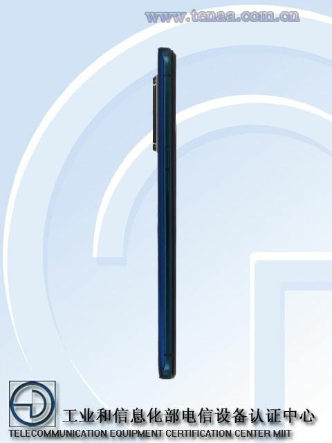 Realme X2 Pro MIIT images