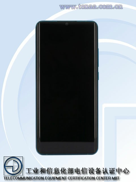 Xiaomi CC9 Pro tenna rendering From MIIT