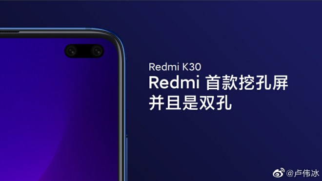 Redmi K30 Official First Look