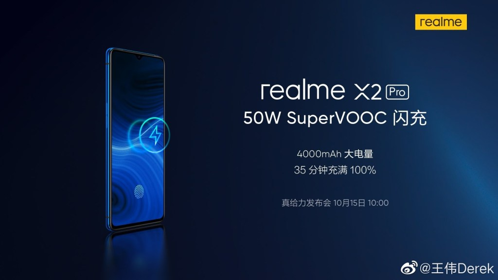 Realme X2 Pro 50w super flash charge