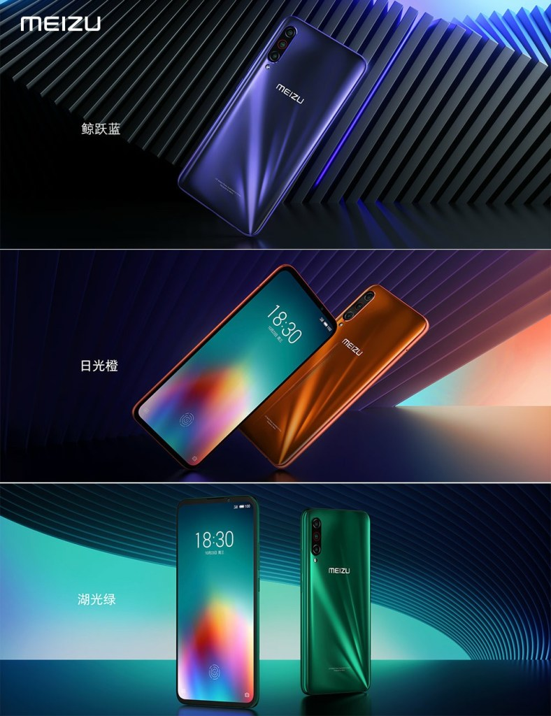 Meizu 16T price and specifications