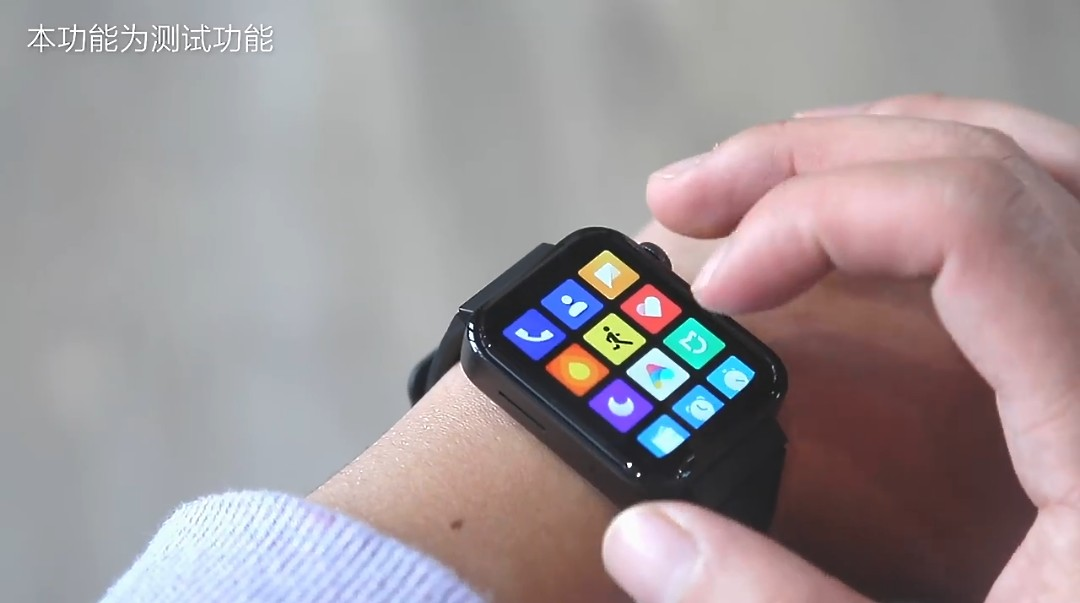 """Xiaomi Smart watch is actually a """"smart phone"""" in the form of a watch"""