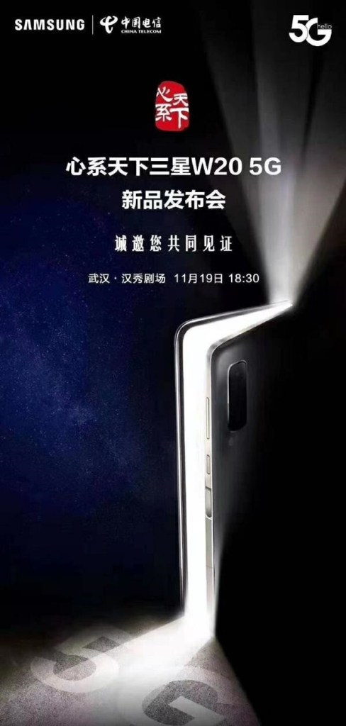 Official poster of Samsung W20 5G