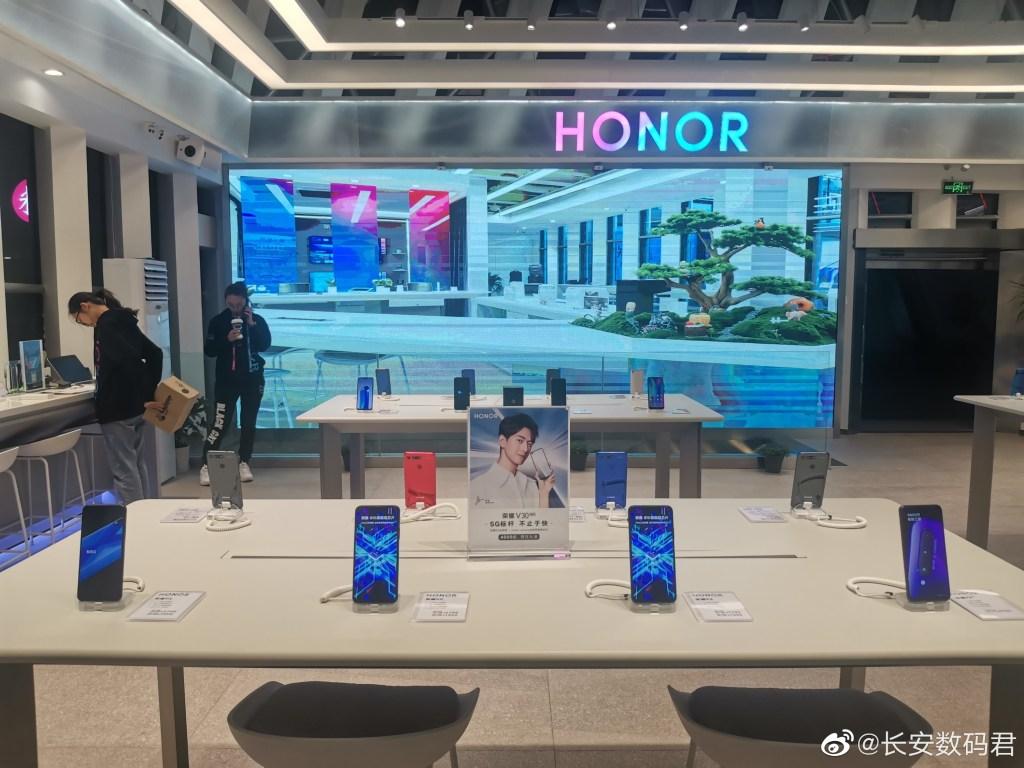 Honor V30 Price