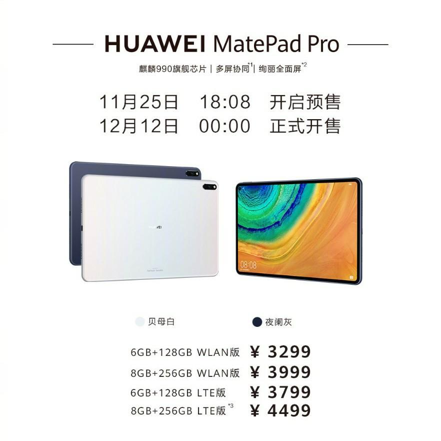 Huawei MatePad Pro Price