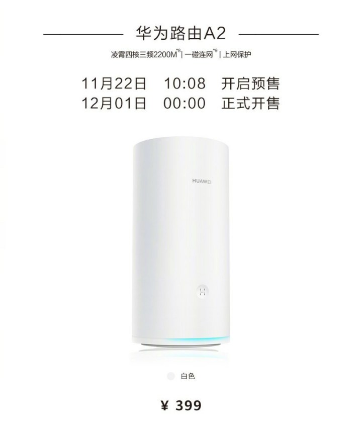 Huawei Router A2 Price