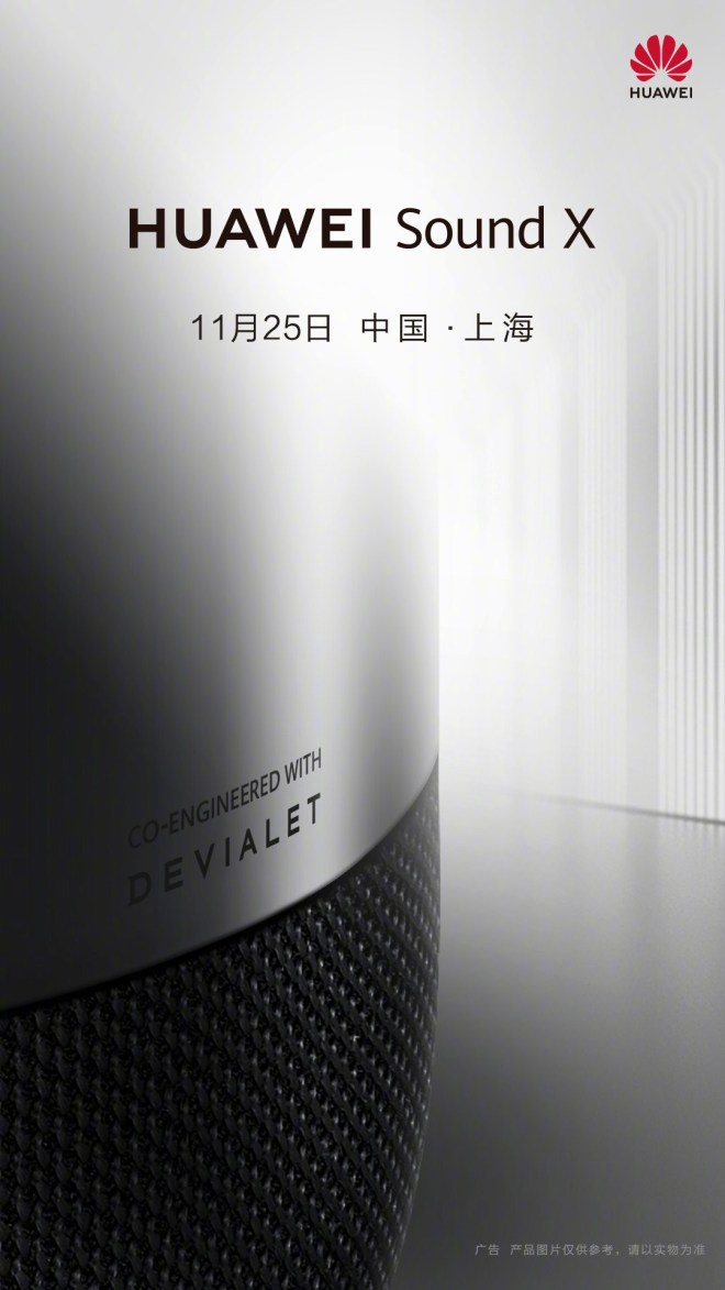Huawei Sound X Official poster