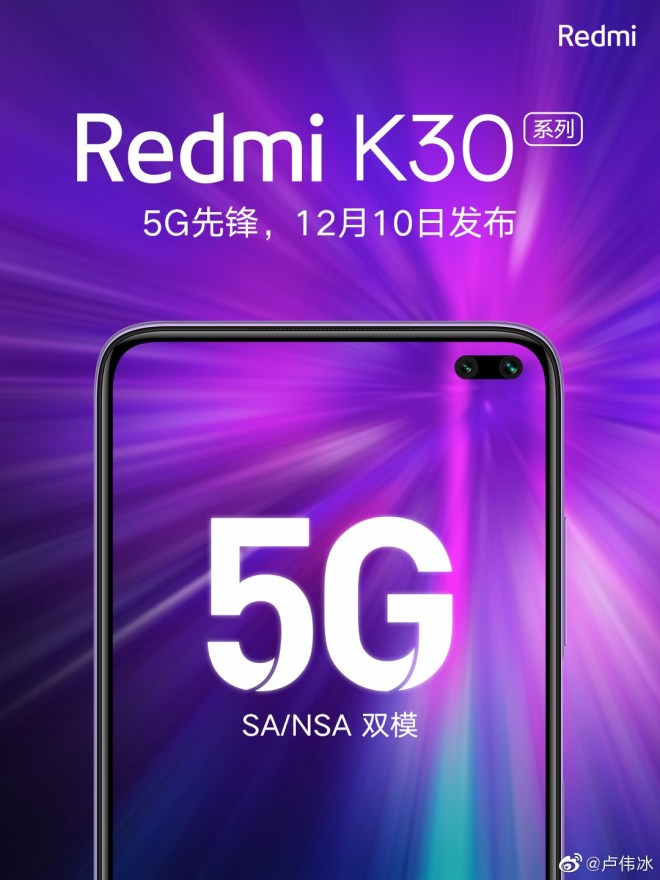 Redmi K30 series Release Date in china is 10th December 2019