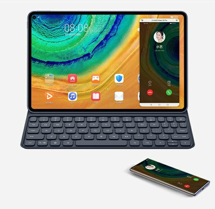 Huawei MatePad Pro price,