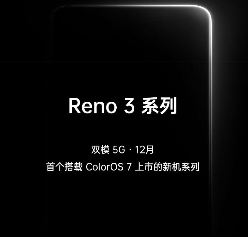 ColorOS 7 features, Oppo Reno 3 first to feature ColorOS 7