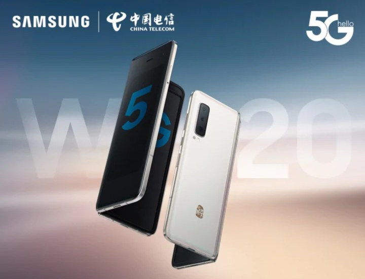 Samsung W20 5G Official Promo