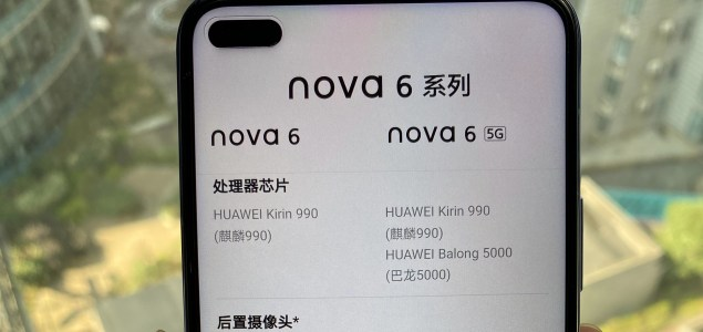 Huawei Nova 6 5G Full Specification leaks along with 4G version 1