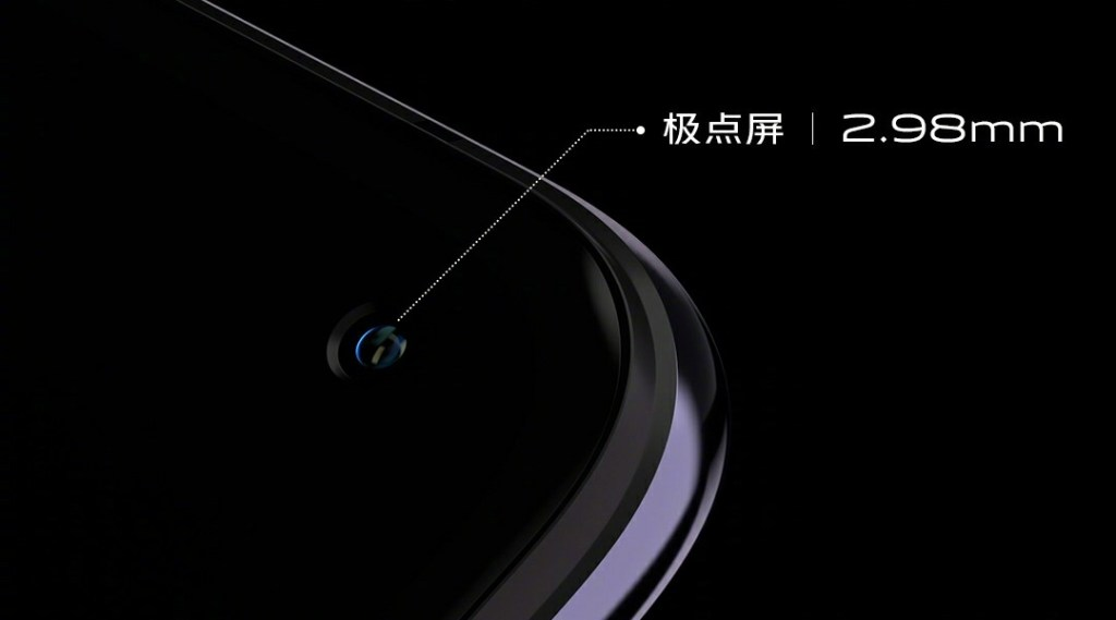 Vivo X30 Series Front camera hole size is 2.98mm