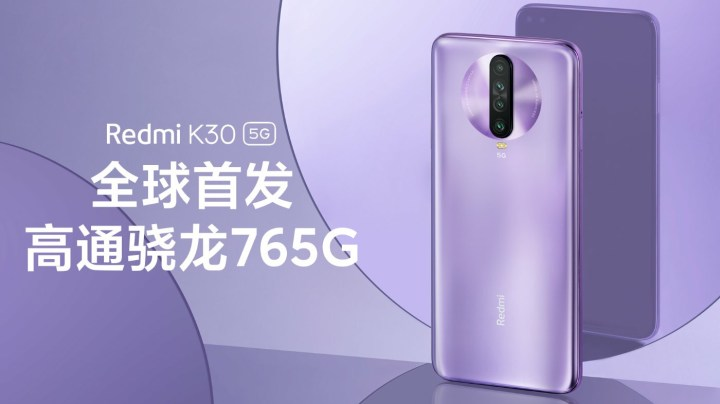 Redmi K30 With Snapdragon 765G