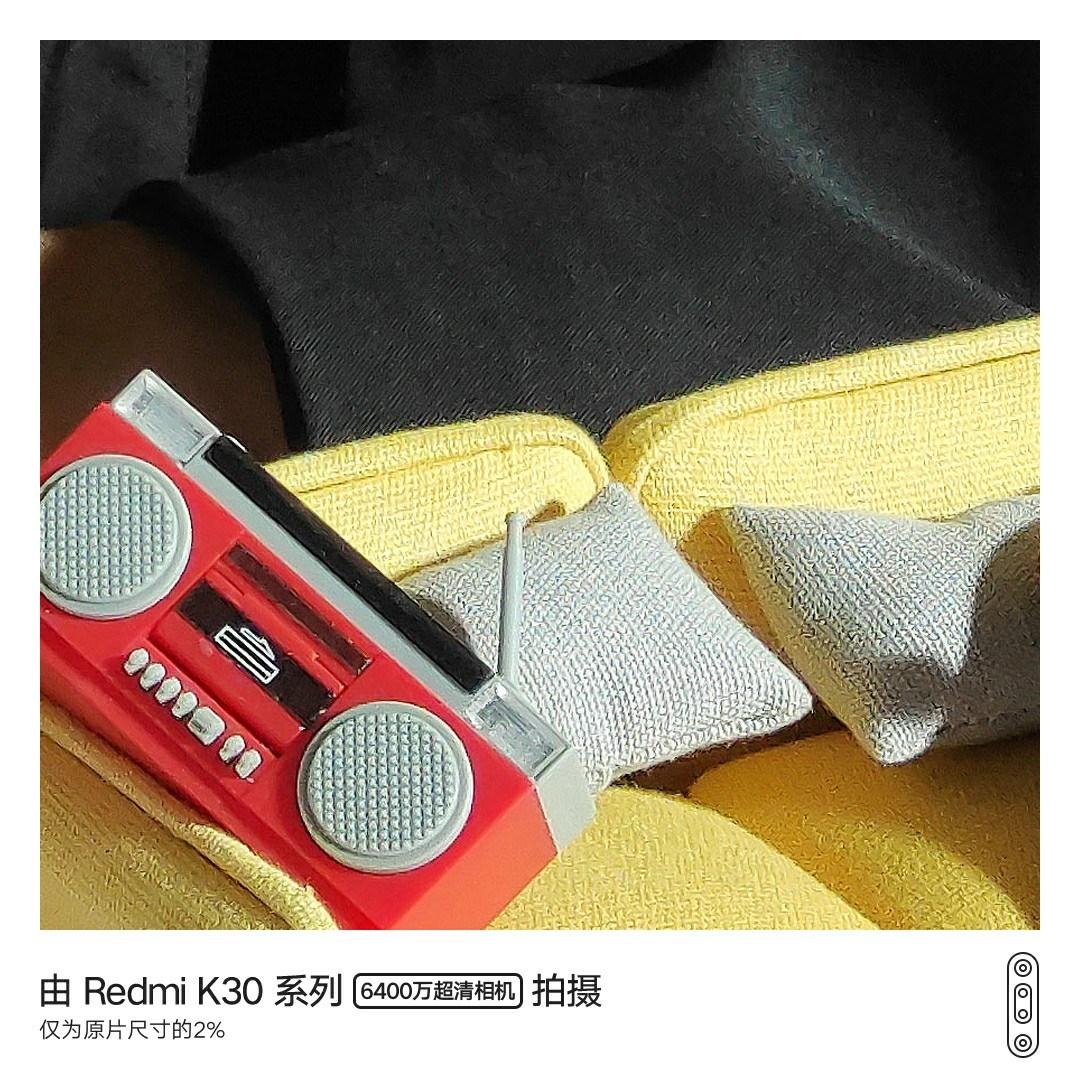Redmi K30 Camera Sample