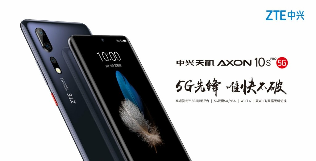 ZTE Axon 10s Pro 5G full specification