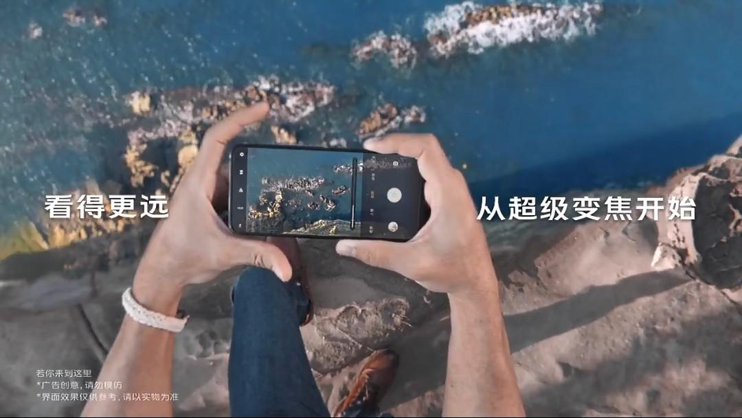 Vivo X30 50mm portrait lens