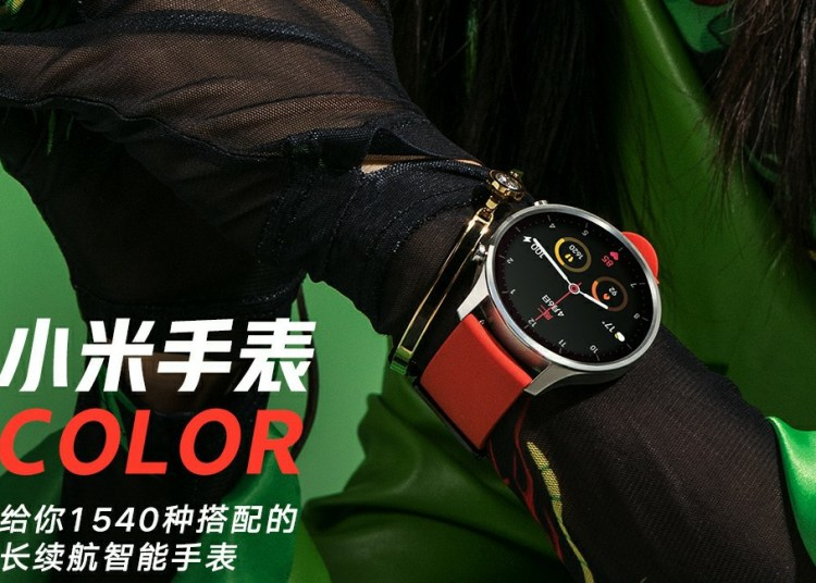 Xiaomi watch color, mi watch color