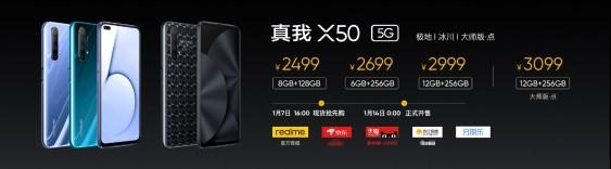 Realme X50 Price, 120hz refresh rate phone price