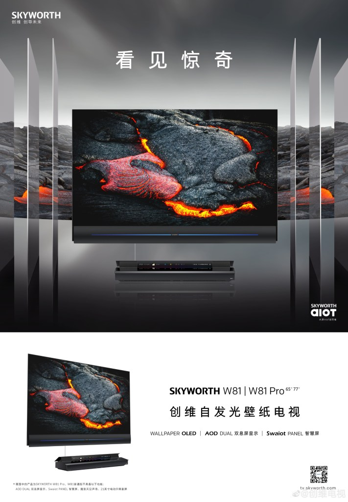 Skyworth W81 Series 8K OLED Wallpaper TV
