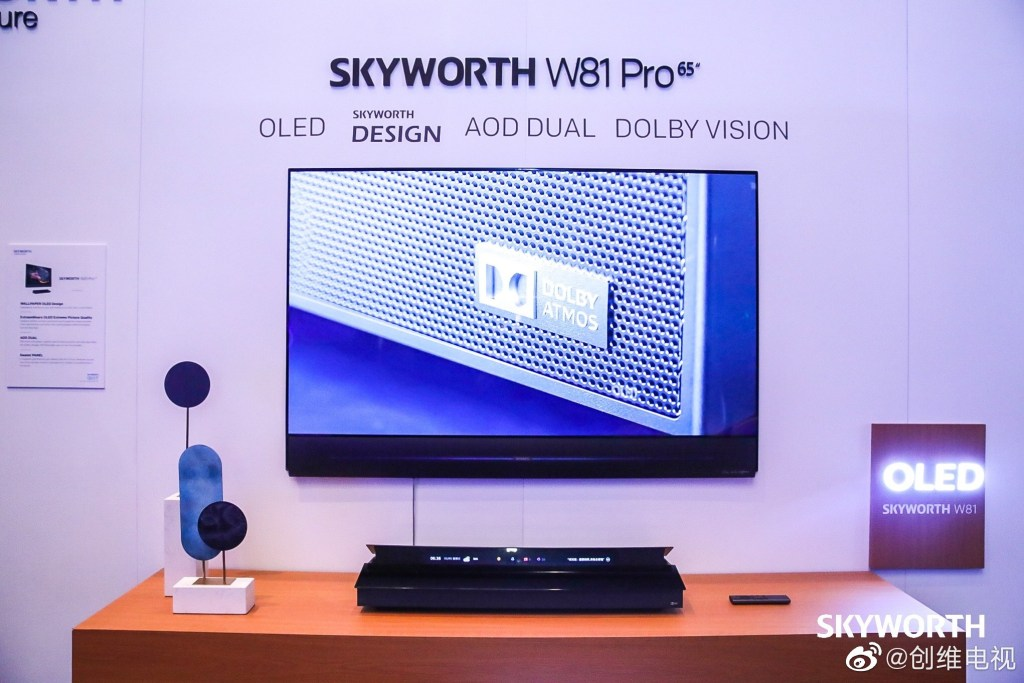 Skyworth W81 Pro 8K OLED Wallpaper TV