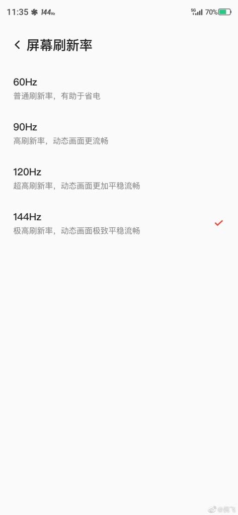 Red Magic 5G Gaming Phone refresh rate