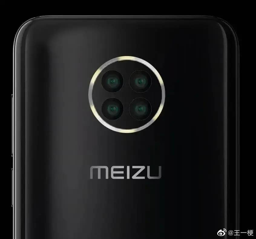 Meizu 17 Rendering based on patent