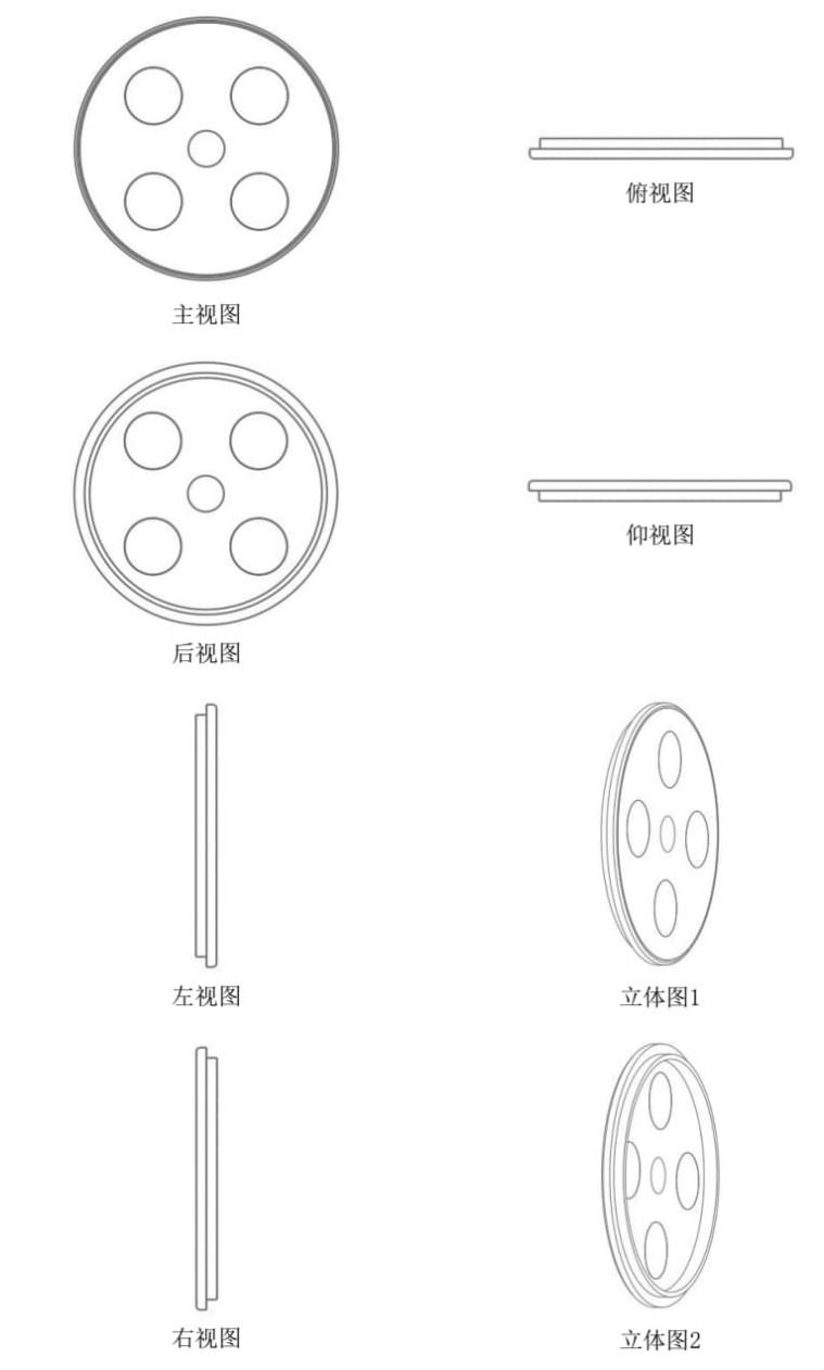 Meizu 17 Camera patent