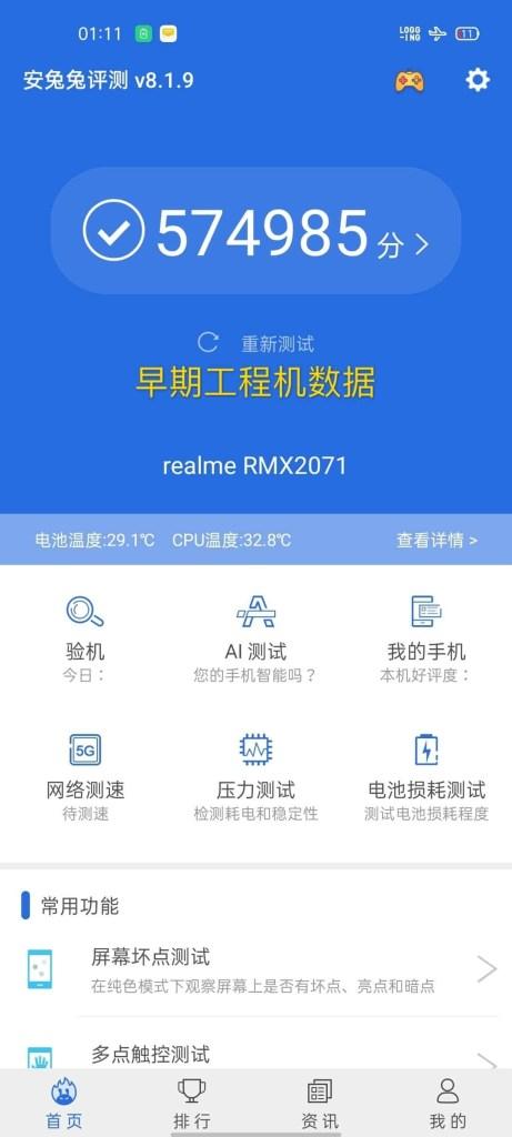 Realme X50 Pro Antutu Benchmark