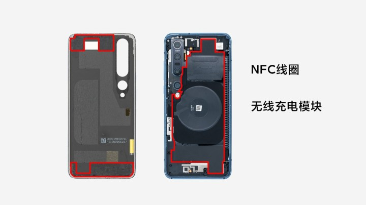 NFC coil | wireless charging module