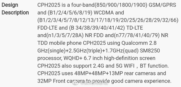 Oppo Find X2 Pro Camera Specification