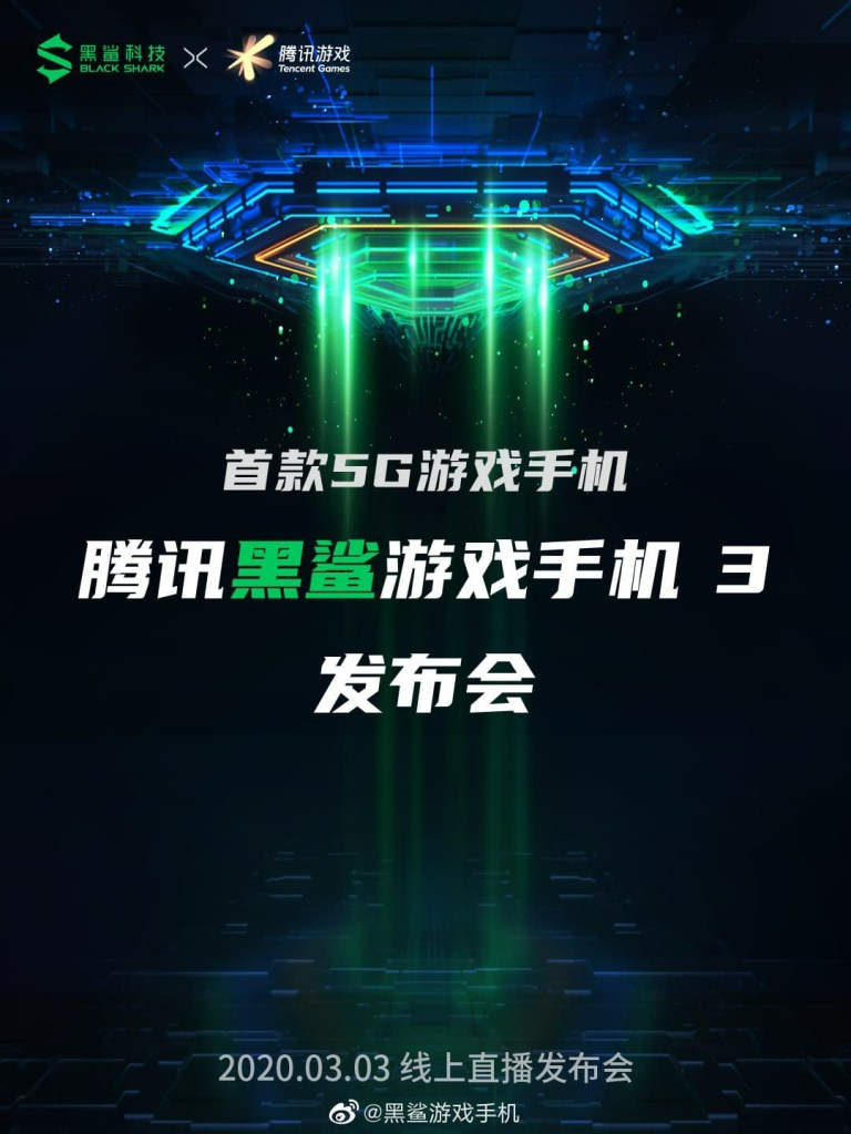 Xiaomi Black Shark 3 release date is 3 march 2020