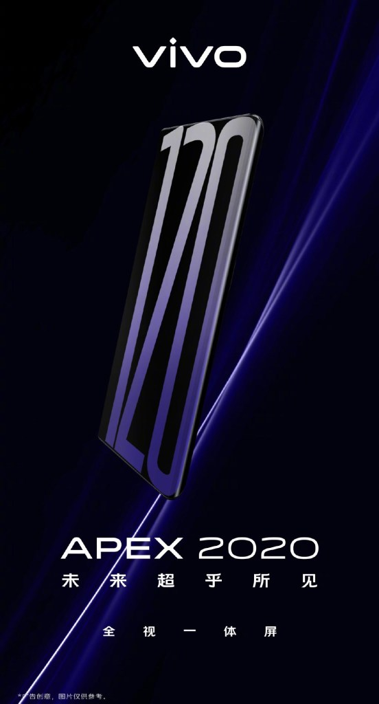 Vivo APEX 2020 release date
