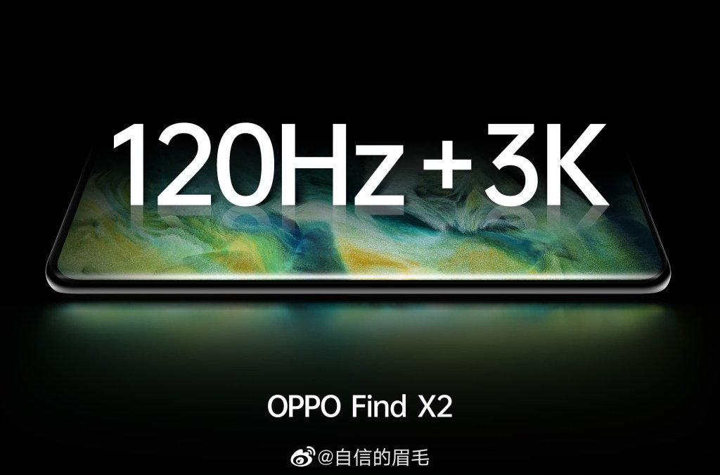 Oppo Find X2 Official poster