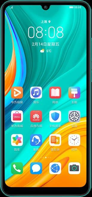 Huawei Enjoy 10e Front