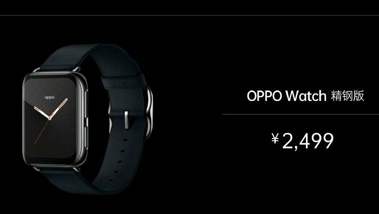 Oppo Watch Stainless-steel Price, oppo watch series Price