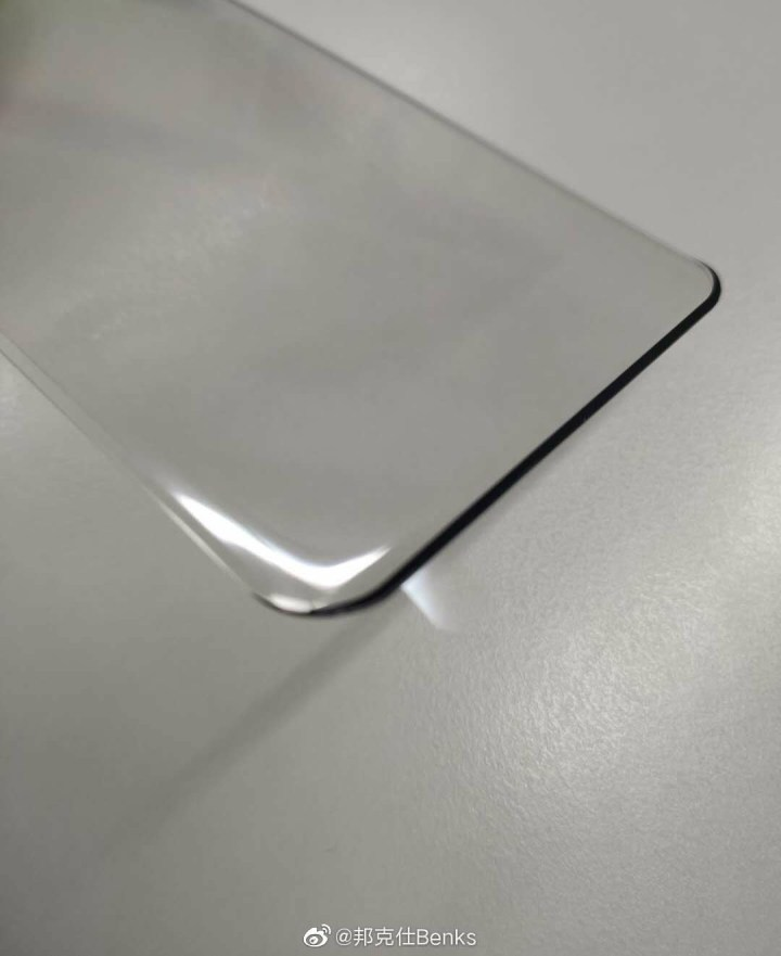 Huawei P40 Pro Screen Protector