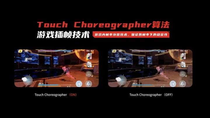 Red Magic 5G Touch Choreographer