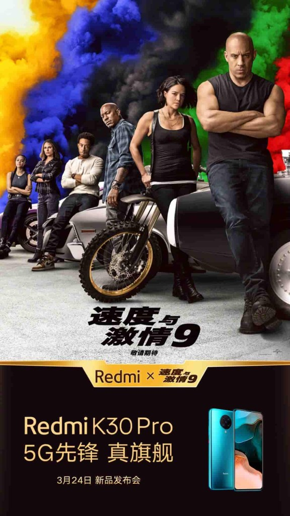 Redmi K30 Pro Partnership with Fast and Furious