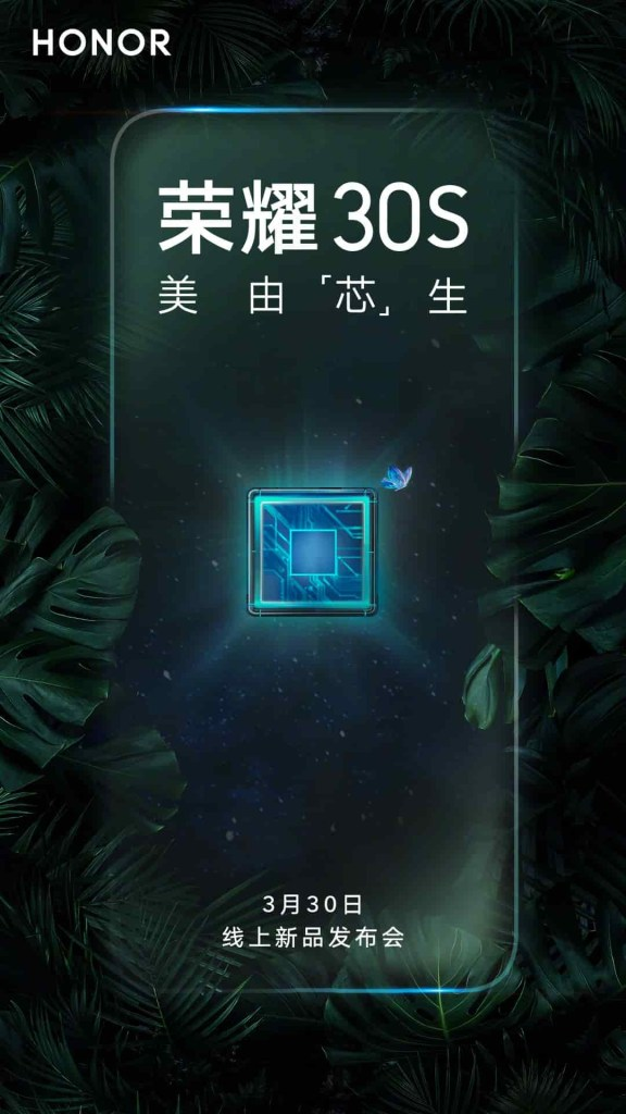 Honor 30s Release date is March 30, 2020