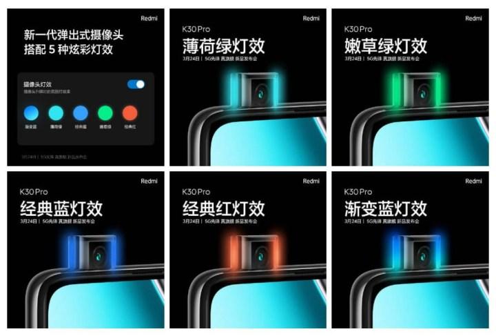 Redmi K30 Pro Pop-up Camera Lighting Effect