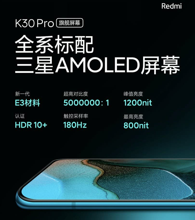 Redmi K30 Pro Display specifications