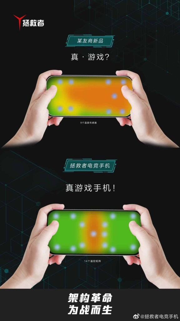 Legion Gaming phone cooling technology