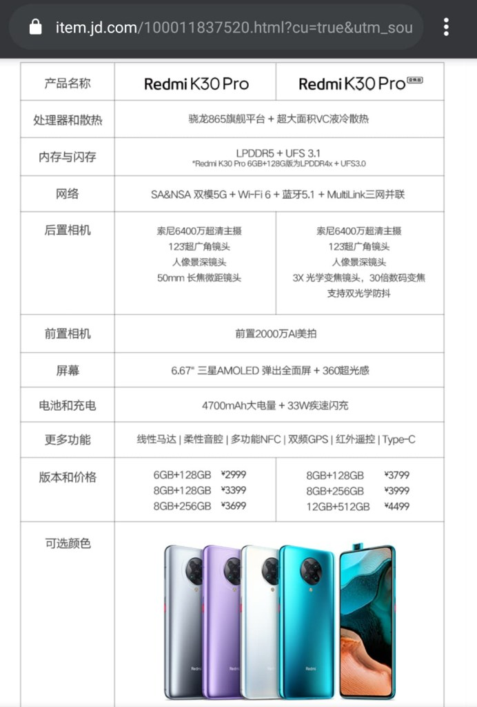 Redmi K30 Pro Zoom 12GB RAM + 512GB Storage